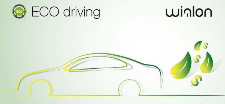 Eco Driving- контроль качества вождения